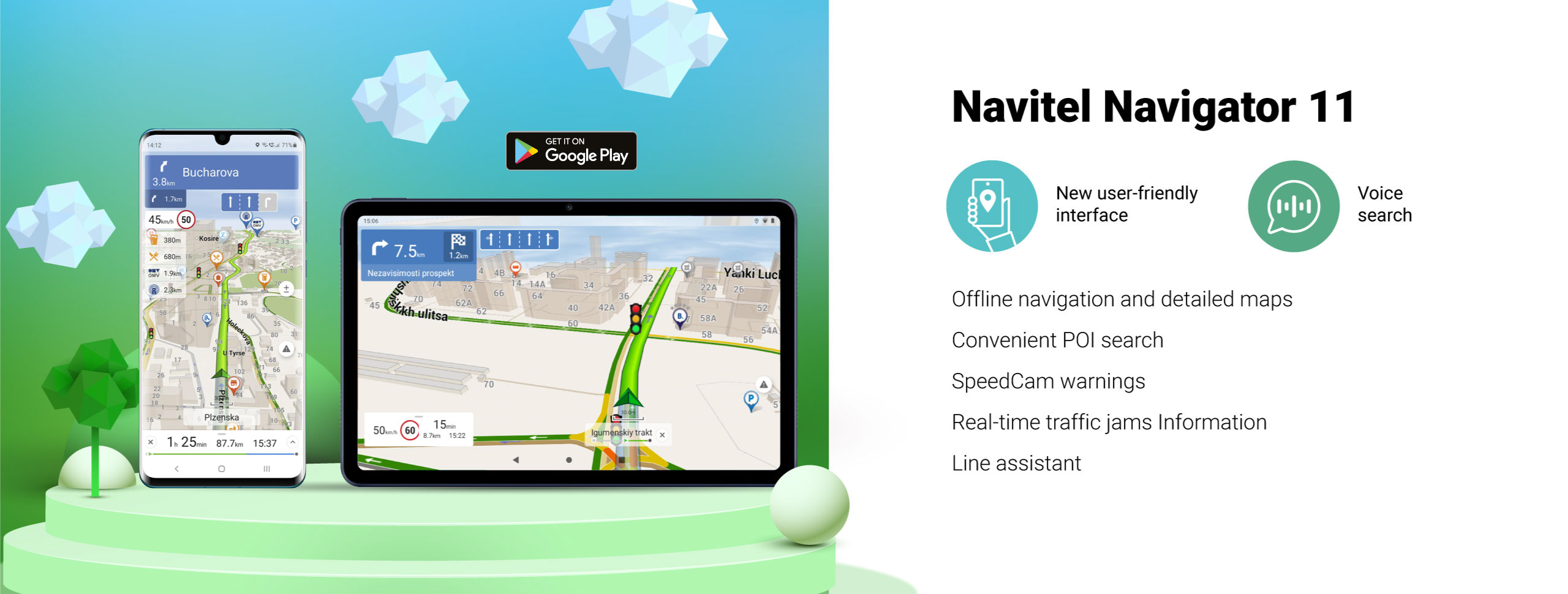 Navitel Navigator 11 for Android