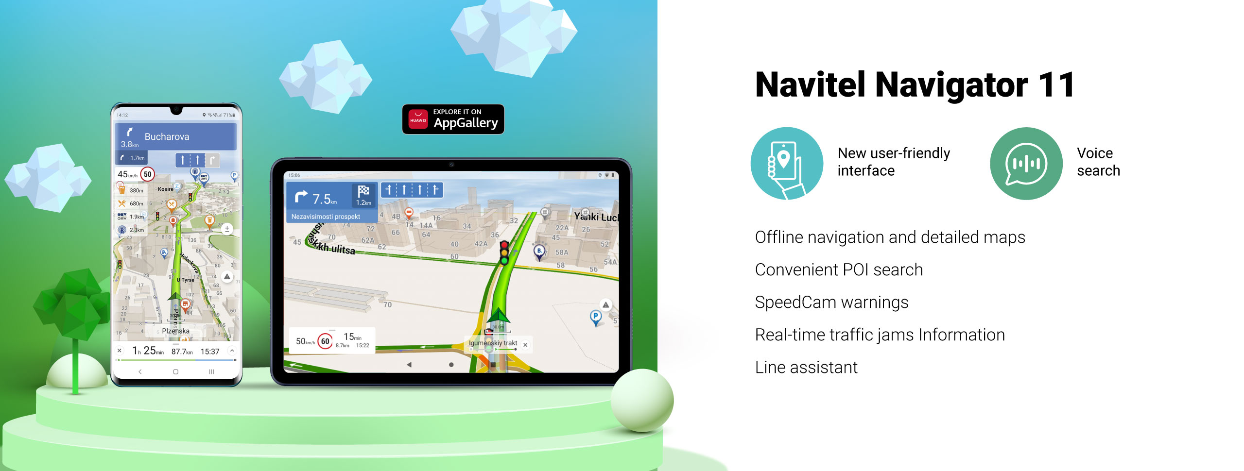 New version of the Navitel Navigator 11 for Huawei and Honor on Android OS
